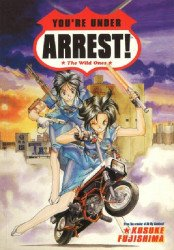 Dark Horse Comics's You're Under Arrest TPB # 1