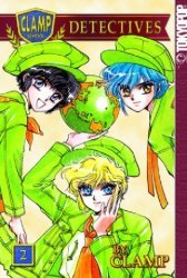 Tokyo Pop/Mixx's Clamp School: Detectives Soft Cover # 2