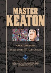 Viz Media's Master Keaton Soft Cover # 10