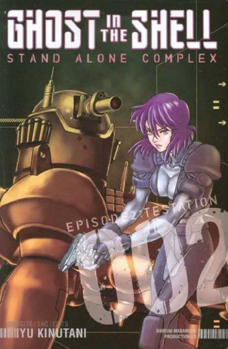 Ghost In The Shell Stand Alone Complex Soft Cover 5 Kodansha Comics