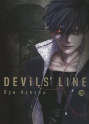 Vertical's Devils' Line Soft Cover # 1