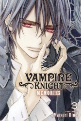 Viz Media's Vampire Knight: Memories TPB # 3