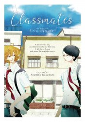 Seven Seas Entertainment's Classmates Soft Cover # 1