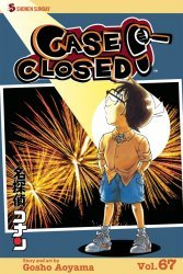 Viz Media's Case Closed Soft Cover # 67