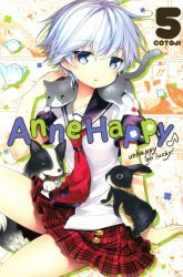 Yen Press's Anne Happy Unhappy Go Lucky Soft Cover # 5