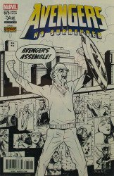 Marvel Comics's Avengers Issue # 675stanlee-b