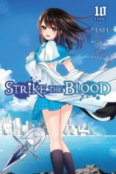 Yen Press's Strike the Blood Soft Cover # 10