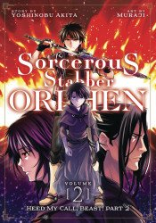 Seven Seas Entertainment's Sorcerous Stabber Orphen Soft Cover # 2