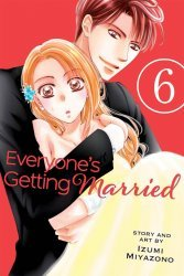 Viz Media's Everyone's Getting Married Soft Cover # 6
