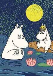 Drawn and Quarterly's Moomin: Deluxe  Hard Cover # 2