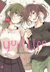 Yen Press's Yuri Life Soft Cover # 1