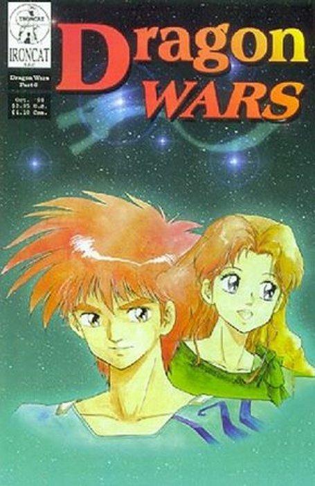 dragon wars book