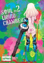 Seven Seas Entertainment's Soul Liquid Chambers Soft Cover # 2