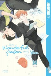 TokyoPop/Mixx's This Wonderful Season With You Soft Cover # 1