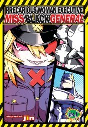 Seven Seas Entertainment's Precarious Woman: Executive Miss Black General Soft Cover # 1