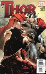 Marvel's Thor Issue # 5