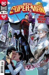 DC Comics's New Super-Man Issue # 18