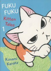 Vertical's FukuFuku Kitten Tales Soft Cover # 1