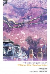 Yen On's 5 Centimeters per Second + Children Who Chase Lost Voices Hard Cover # 1