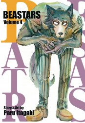 Viz Media's Beastars Soft Cover # 4