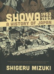 Drawn and Quarterly's Showa 19653-1989: A History Of Japan Soft Cover # 1