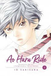 Viz Media's Ao Haru Ride Soft Cover # 4