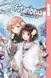 TokyoPop/Mixx's Futaribeya: A Room For Two Soft Cover # 7