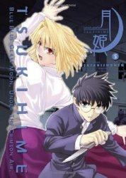 Dr. Masters Productions, Inc.'s Lunar Legend Tsukihime TPB # 5