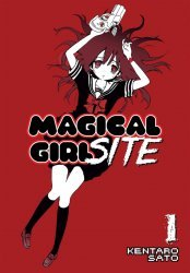 Seven Seas Entertainment's Magical Girl Site Soft Cover # 1