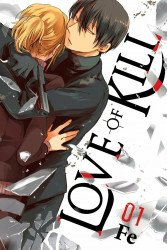 Yen Press's Love of Kill Soft Cover # 1