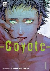 Sublime's Coyote Soft Cover # 1