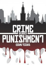 Digital Manga Publishing's Crime and Punishment Soft Cover # 1