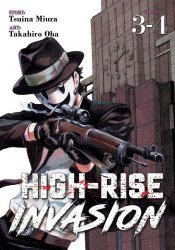 Seven Seas Entertainment's High-Rise Invasion Omnibus Soft Cover # 3-4