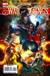 Marvel's War Of Kings Issue # 1