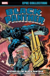Marvel Comics's Black Panther: Epic Collection TPB # 2