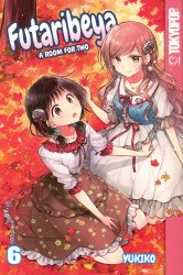 Tokyo Pop/Mixx's Futaribeya: A Room For Two Soft Cover # 6