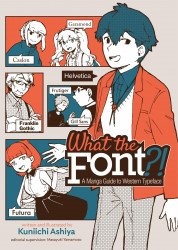 Seven Seas Entertainment's What the Font?! – A Manga Guide to Western Typeface Soft Cover # 1