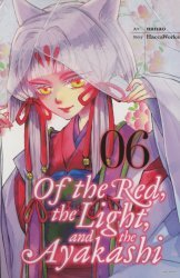 Yen Press's Of the Red, the Light and the Ayakashi Soft Cover # 6