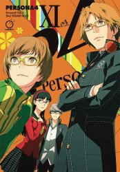 Udon Entertainment's Persona4 Soft Cover # 11