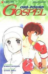 Viz Media's One-Pound Gospel Issue # 8