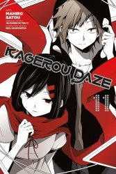 Yen Press's Kagerou Daze Soft Cover # 11