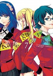 Yen Press's Kakegurui: Twin Soft Cover # 7