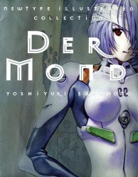 Viz Media's Der Mond: Art of Neon Genesis Evangelion Hard Cover # 1