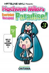 Seven Seas Entertainment's Hatsune Miku Presents: Hachune Miku's Everyday Vocaloid Paradise Soft Cover # 3