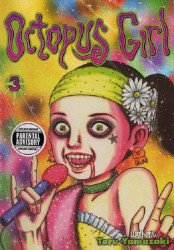 Dark Horse Comics's Octopus Girl TPB # 3