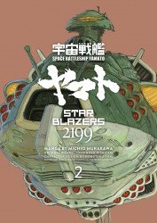 Dark Horse Comics's Star Blazers: Space Battleship Yamato 2199  TPB # 2