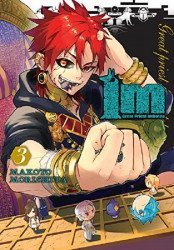 Yen Press's Im: Great Priest Imhotep Soft Cover # 3