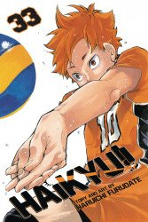 Viz Media's Haikyu Soft Cover # 33