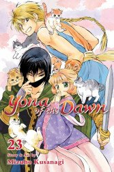 Viz Media's Yona of the Dawn Soft Cover # 23