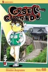 Viz Media's Case Closed Soft Cover # 68